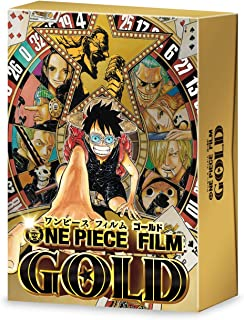 【Amazon.co.jp限定】ONE PIECE FILM GOLD Blu-ray GOLDEN LIMITED EDITION(オリジナル三方背収納ケース付)