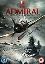 Best the admiral 2011 movie Reviews