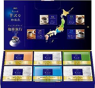 AGF ギフト ちょっと贅沢な珈琲店 レギュラー・コーヒー プレミアムドリップ ご当地アソートギフト 24本