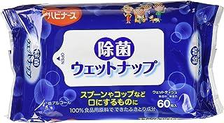 ハビナース 除菌ウェットナップ 60枚入×2個パック