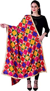 SWI WITH LABEL Phulkari Dupattas for Womens, Hand Embroidered in Amritsar, Punjabi Multi-Bagh With 27 Mirrors Fulkari Design, Size 2.25 m, Multi-Coloured, Authorized Seller - SWI STYLISH