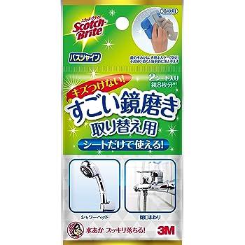 スリーエム(3M) お風呂掃除 水あかクリーナー すごい鏡磨き 取替シート2枚付 スコッチブライト MC-02R