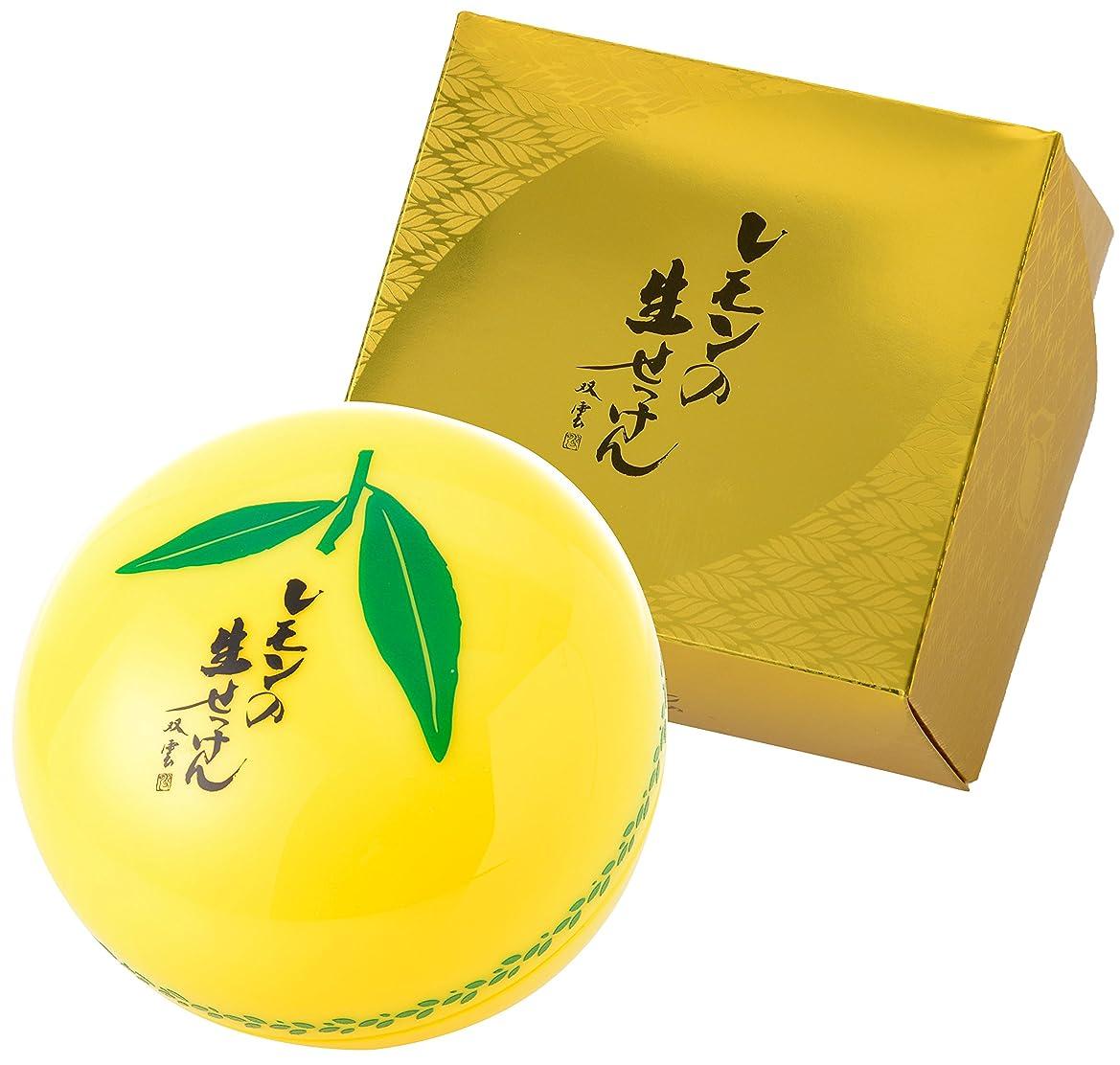 別にかわいらしい永遠に美香柑 レモンの生せっけん 洗顔石けん 無添加 スパチュラ?泡立てネット付 大容量 120g