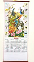 My Lucky 2020 Chinese Calendar Wall Scroll with Peacock H-128