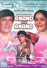 Ananad Aur Ananad