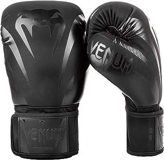 """Venum""""Impact"""" Boxing Gloves - Black/Black - 12oz"""