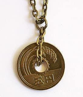 Lucky Japanese 5 Yen Coin Necklace Brass Good Luck Pendant Undrilled