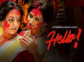 Hello - Season 1