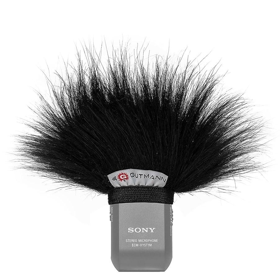 Gutmann Fur Microphone Windshield Windscreen for Sony ECM-XYST1M