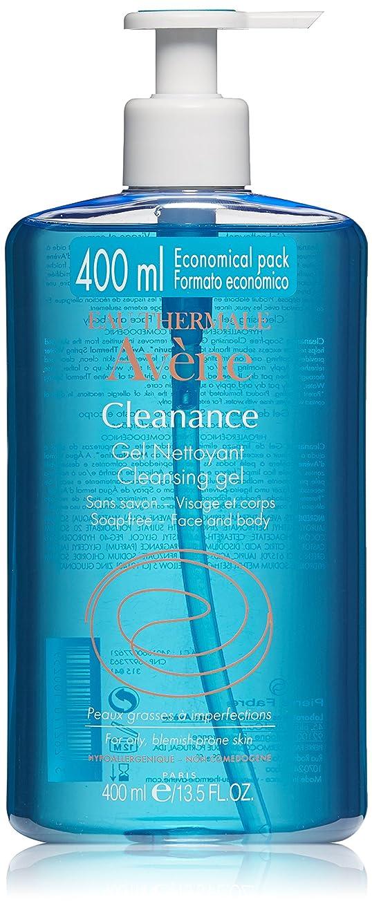 苦しむ捨てる種をまくAVENE CLEANANCE GEL LIMPIADOR 400ML