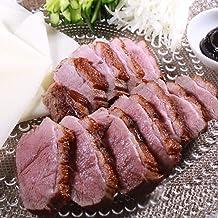 合鴨 ムネ肉 国産(約500g)岩手県 Duck Breast from Japan SKU307