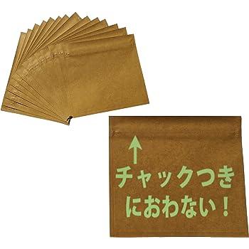におわないチャック袋 ナプキン用携帯サニタリーエチケット袋 多い日【少し大きめ】30枚防水防臭