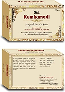Kumkumadi Soap for Skin Brightening |Saffron to Reduce Pigmentation | Even Skintone, Glow and Clear Skin
