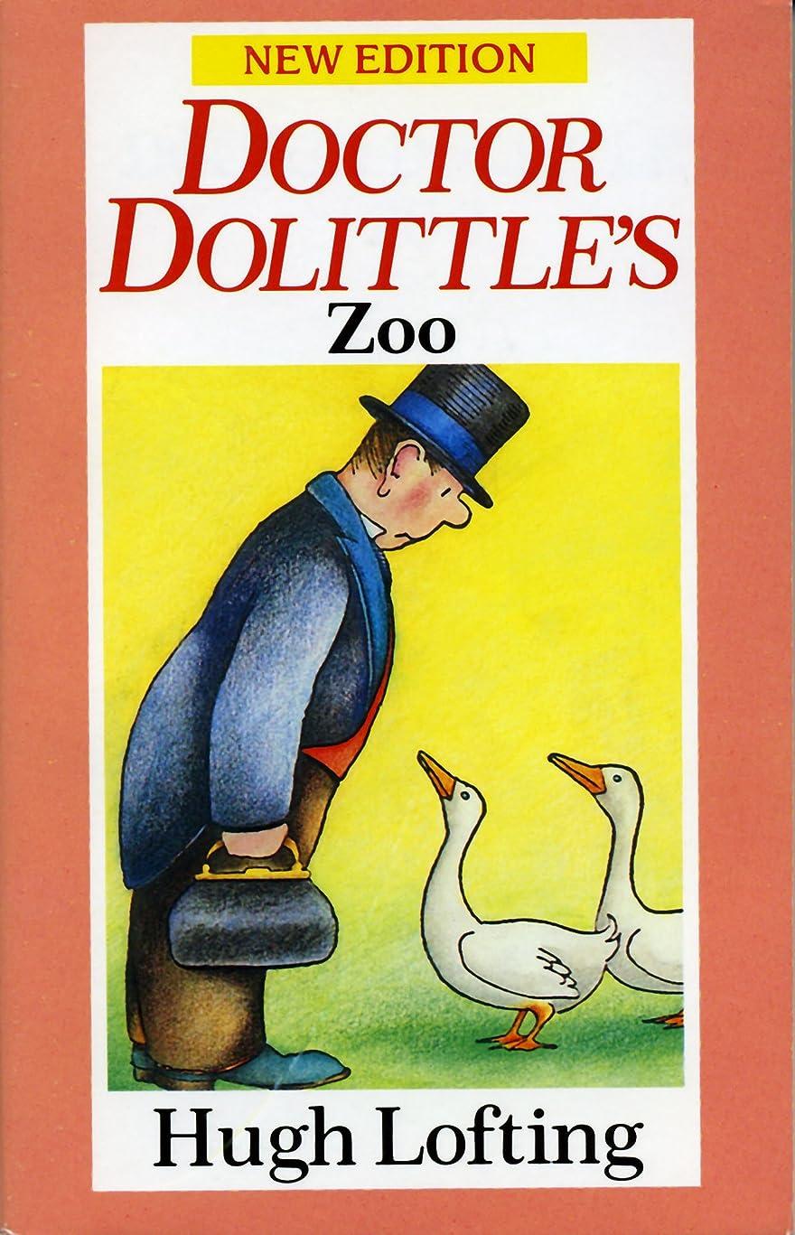 ワーム咳保全Dr. Dolittle's Zoo (Doctor Dolittle)
