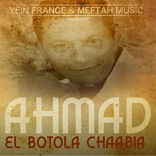 CHAABIA TÉLÉCHARGER BOTOLA