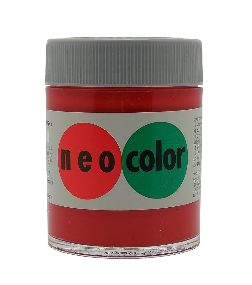 補償選出するクリアターナー色彩 アクリル絵具 ネオカラー 赤 NC10023 100ml