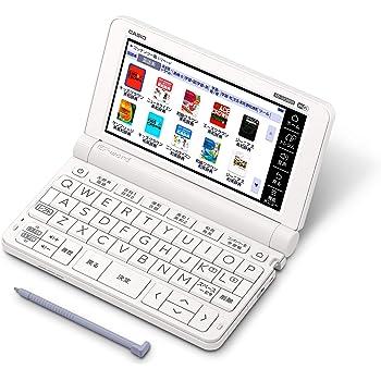 カシオ 電子辞書 小中学生モデル 2020年モデル エクスワード ホワイト XD-SX3800WE 220コンテンツ