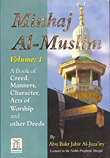 Minhaj Al-Muslim: A Book of Creed, Manners, Character, Acts of Worship and Other Deeds (Vol. 1)