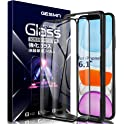 2-Pk.Gesma Scratchproof 9H Hard Tempered Glass Screen Protector