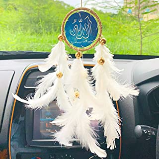 Rooh dream catcher ~Allah الله Car Hanging ~ Handmade Hangings for Positivity (Can be used as Home Décor Accents, Wall Han...