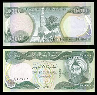 1 x 10,000 Iraqi Dinars Banknotes- Uncirculated with New Security Features!! AUTHENTIC! IQD! - very rare For collectors