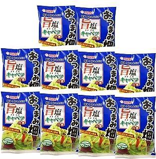 ニチノウ食品 おつまみ畑 旨塩キャベツの素 ×10袋
