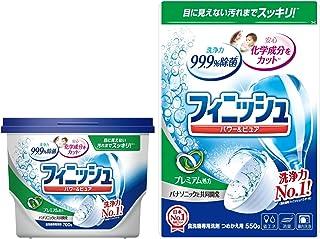 Finish 洗碗機用洗潔精 粉劑 (本體700g + 替換裝 550g)