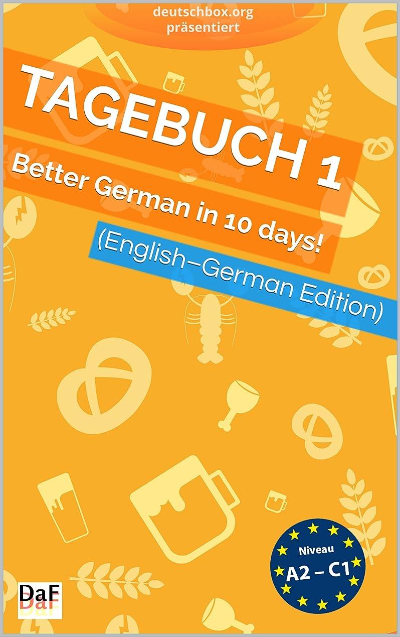 記念悪化させる散るTagebuch 1 – Better German in 10 Days [Deutsch als Fremdsprache DaF]: Besseres Deutsch in 10 Tagen  (German Edition)
