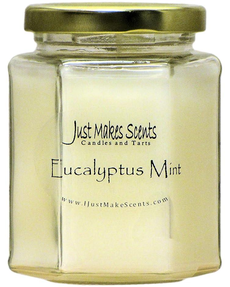 クルーズ刑務所奇跡ユーカリミント香りつきBlended Soy Candle | Aromatherapy Stress Relief |手Poured in the USA by Just Makes Scents ( 8オンス)