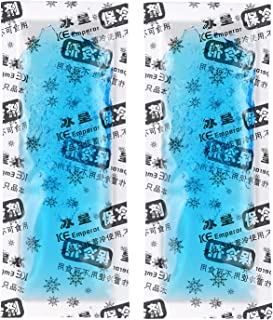 YOUSHARES Ice Packs – Reusable Freezer Packs Instant Hot Or Cold Gel Pack Suitable..