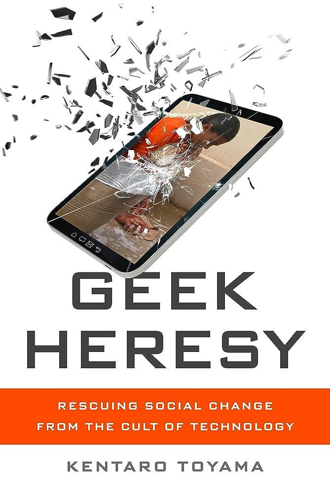 苦しめる発音卒業Geek Heresy: Rescuing Social Change from the Cult of Technology (English Edition)