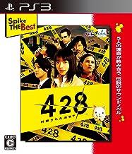 428: Fuusa Sareta Shibuya de (Spike the Best)