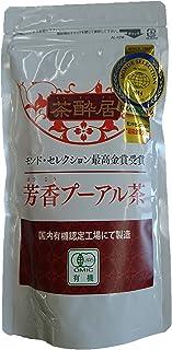 丸成商事 有機 芳香プーアール茶 5g×6p×2個