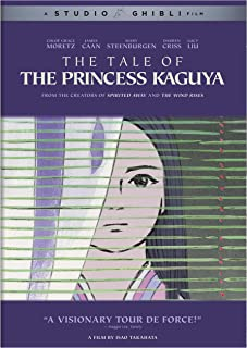 かぐや姫の物語 北米版 / Tale of the Princess Kaguya [DVD][Import]