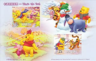 Disney Winnie the Pooh Autumn Winter Collectible Postage Stamps
