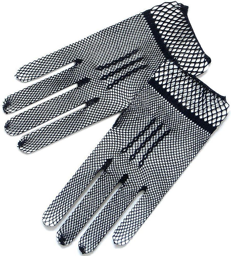 ZAZA BRIDAL Stylish Crochet Gloves w/Delicate trim-Victorian+Regency
