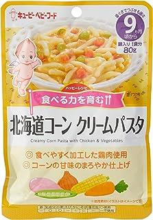 Kewpie HR-17 Hokkaido Creamy Corn Pasta with Chicken and Vegetables, 80 g