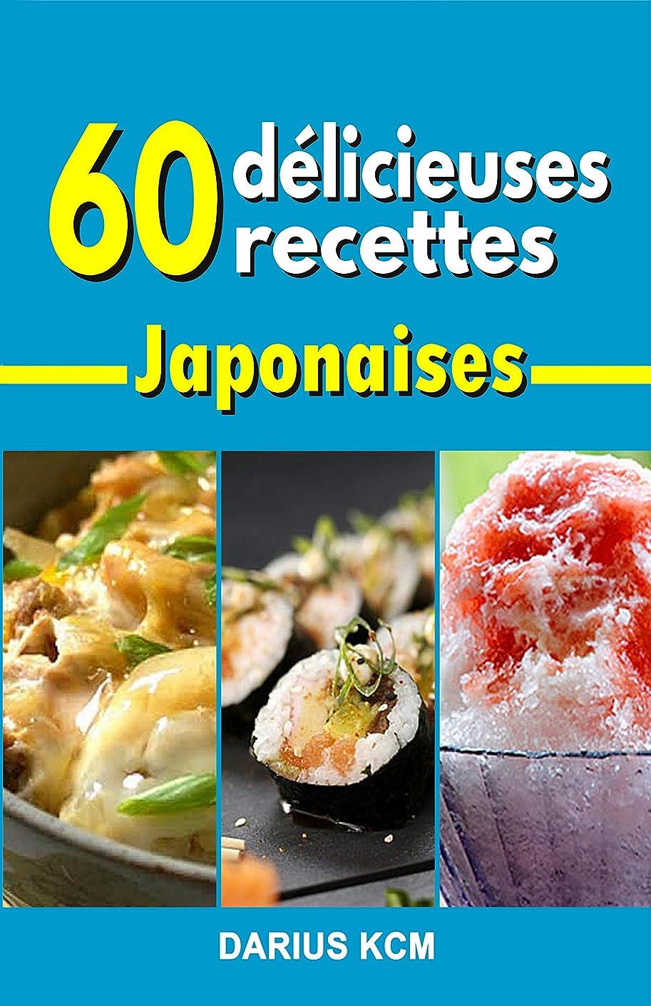 練る仲間レース60 DéLICIEUSES RECETTES JAPONNAISES (French Edition)