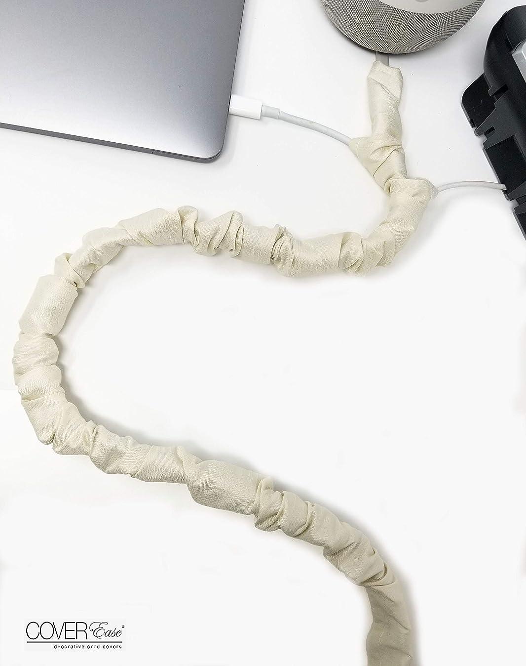 川知性雄弁なオフホワイトTランプコードカバー 薄型のフェイクシルク 長さ9フィート