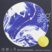 Best the 360 book Reviews