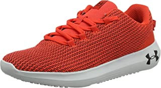 Men's Ripple Sneaker
