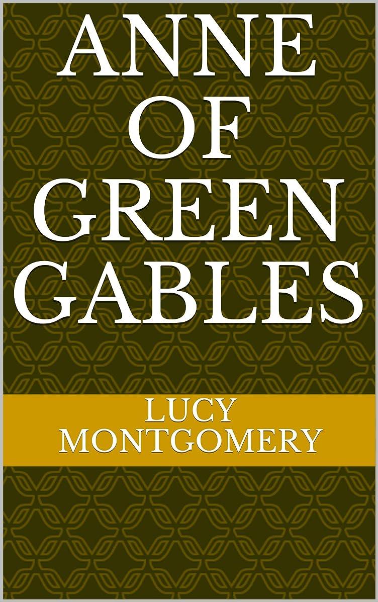 ミュートフィルタインタビューAnne of Green Gables (English Edition)
