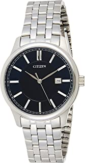 CITIZEN Mens Quartz Watch, Analog Display and Stainless Steel Strap - BI1050-56L