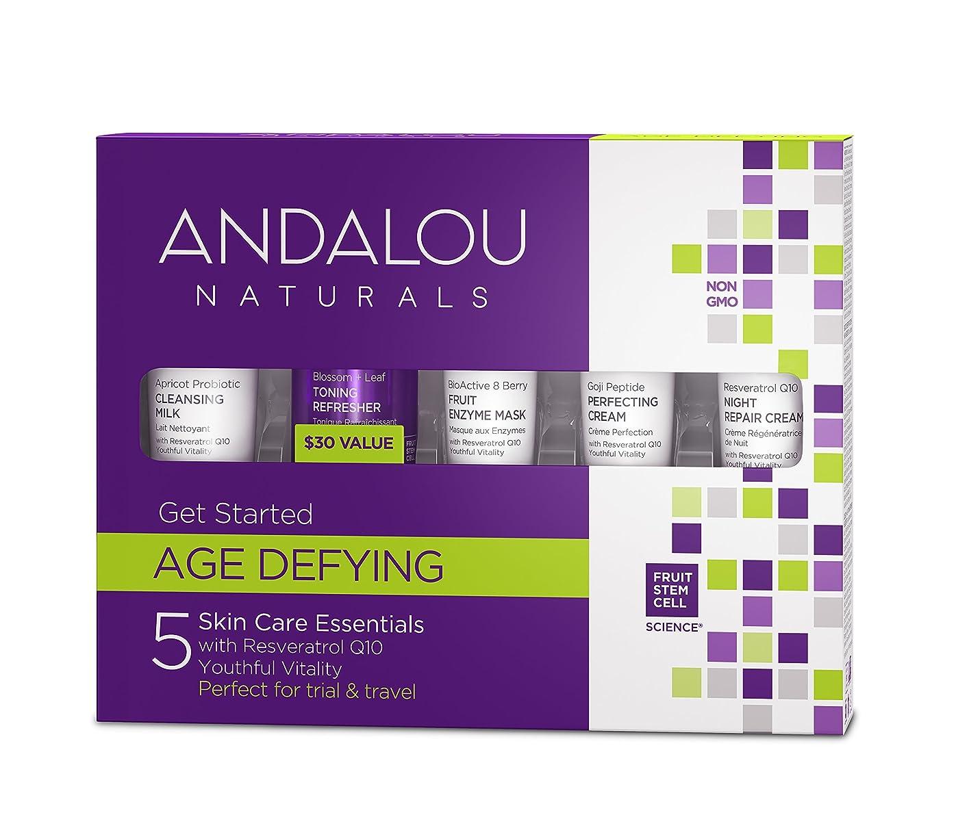 口水銀のいらいらするオーガニック ボタニカル トライアルキット 化粧水 洗顔料 ナチュラル フルーツ幹細胞 「 A トライアルキット 」 ANDALOU naturals アンダルー ナチュラルズ