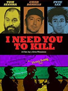 Best i need you film Reviews