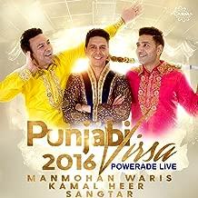 Best manmohan waris live 2016 Reviews