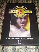 Fantasy Mission Force (1982) / Mi ni te gong dui / Fantasztikus kuldetes