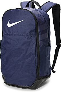 76e96ce2c3f Nike 20 Ltrs Midnight Navy/Black/White School Backpack (BA5331-410)