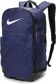 Nike 20 Ltrs Midnight Navy/Black/White School Backpack (BA5331-410)