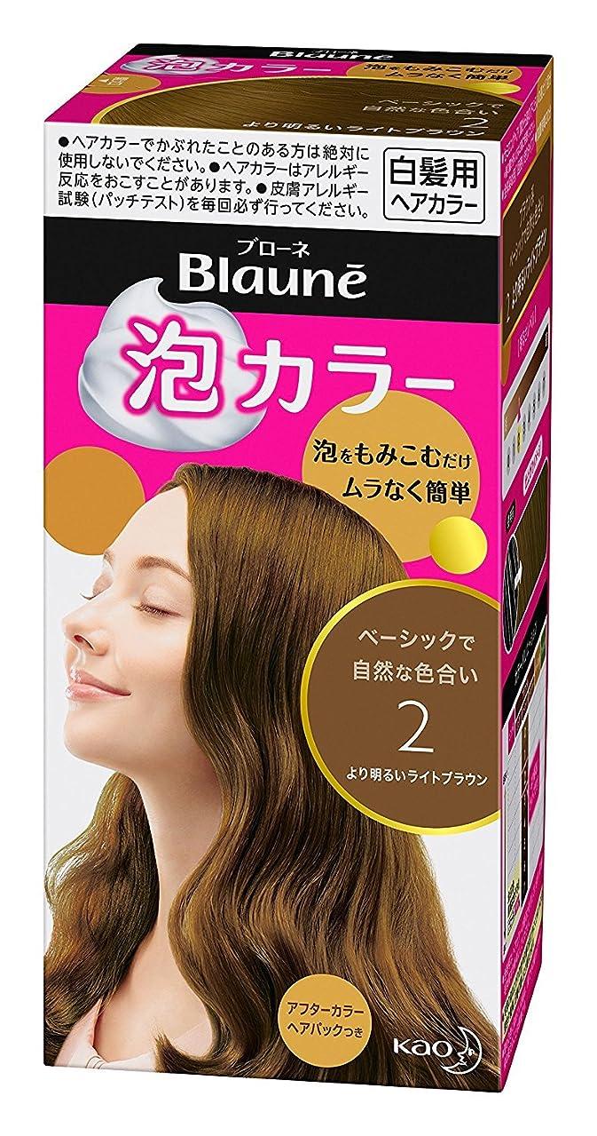 すき気づく警告【花王】ブローネ泡カラー 2 より明るいライトブラウン 108ml ×10個セット